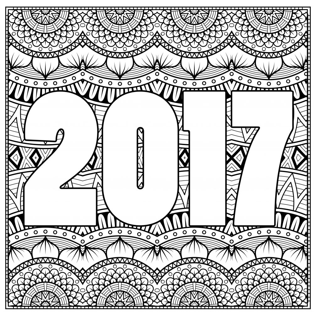 free 2017 coloring page make breaks